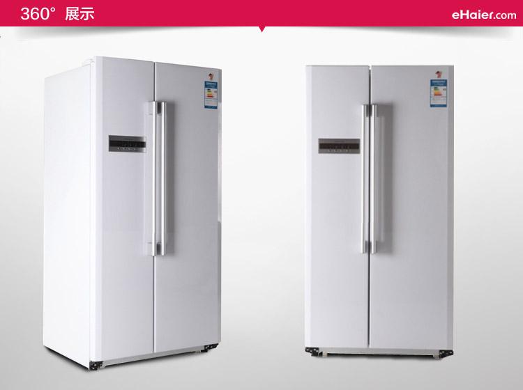海尔冰箱 bcd-539wt(惠民)